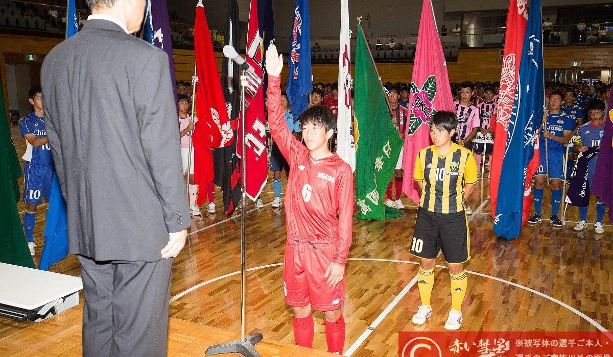 【写真館】平成30年度全九州高校サッカー大会(開会式)