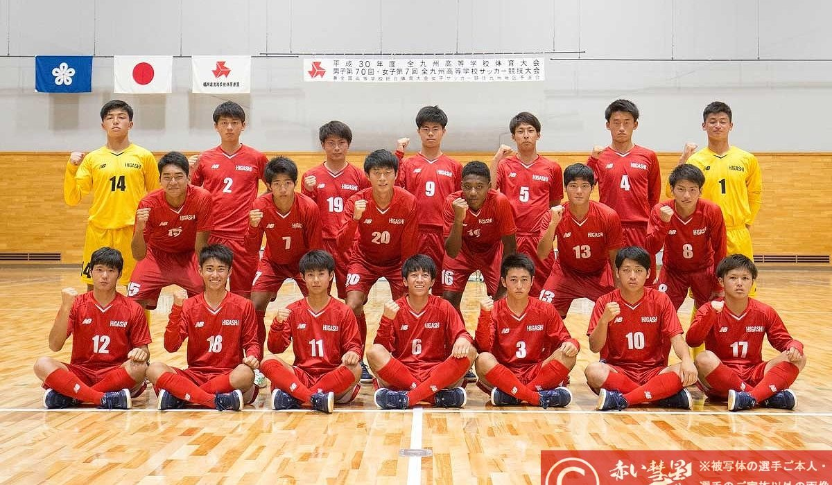 【予定】平成30年度全九州高校サッカー大会(全組合せ)