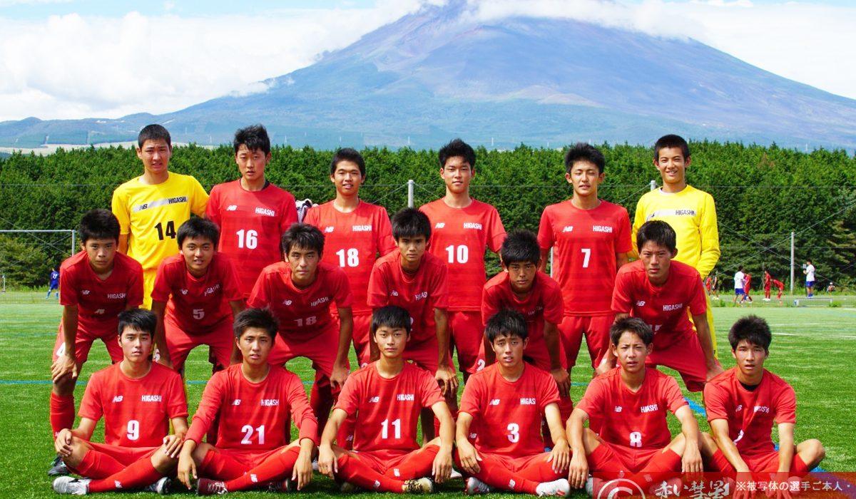 【写真館】newbalance CHAMPIONSHIP U-16/2019(準決勝)