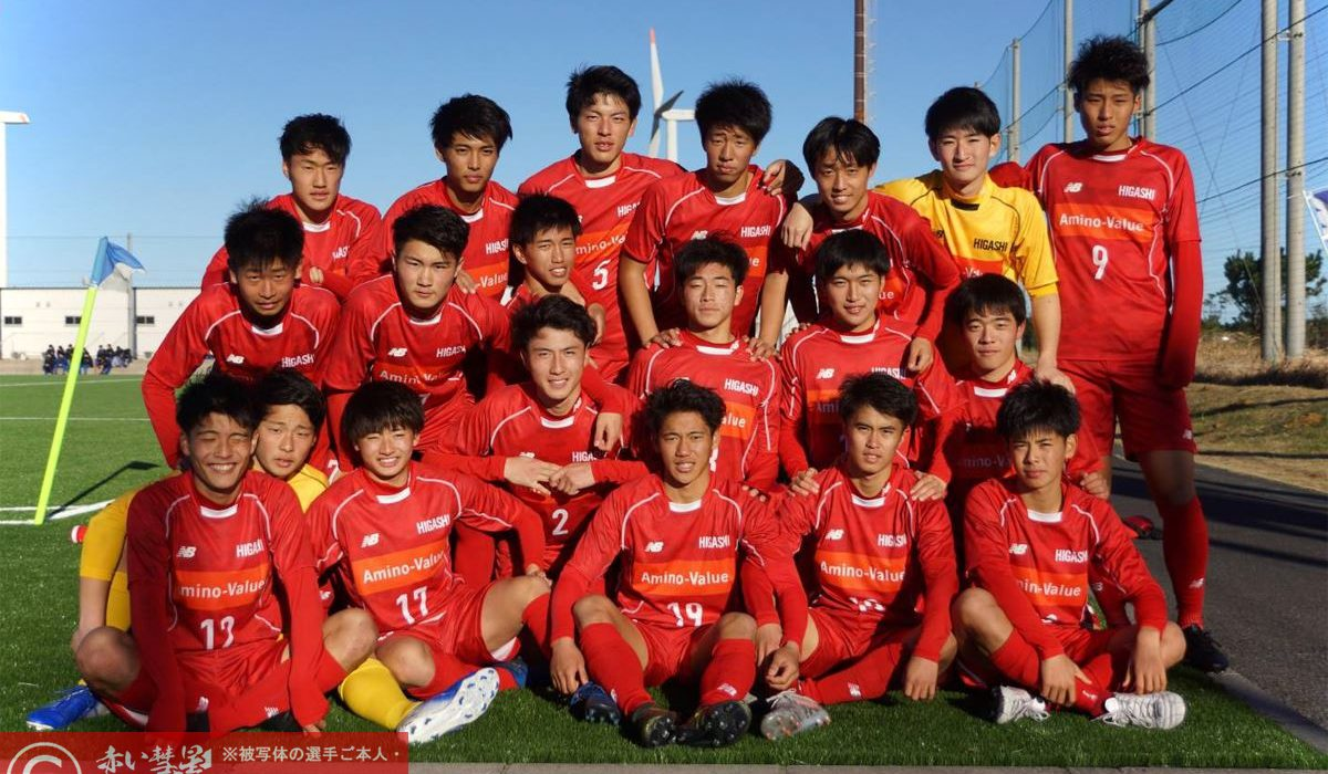 【写真館】第24回波崎ユースカップ(予選リーグ)